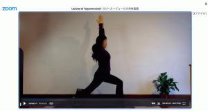 Lezione di Yoga ONLINE ESCAPE='HTML'